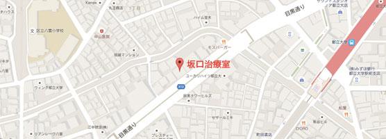 坂口治療室のマップ